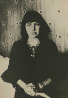 Марина Цветаева, 1915г.