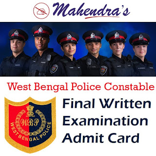 West Bengal Police Constable Final Written Examination Admit Card
