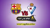 موعد مباراة برشلونة وايبار بث مباشراليوم السبت - الدوري الاسباني