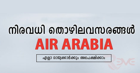 Latest career opportunities in air arabia sharjah apply online for air arabia job vacancys - Air arabia sharjah office ...