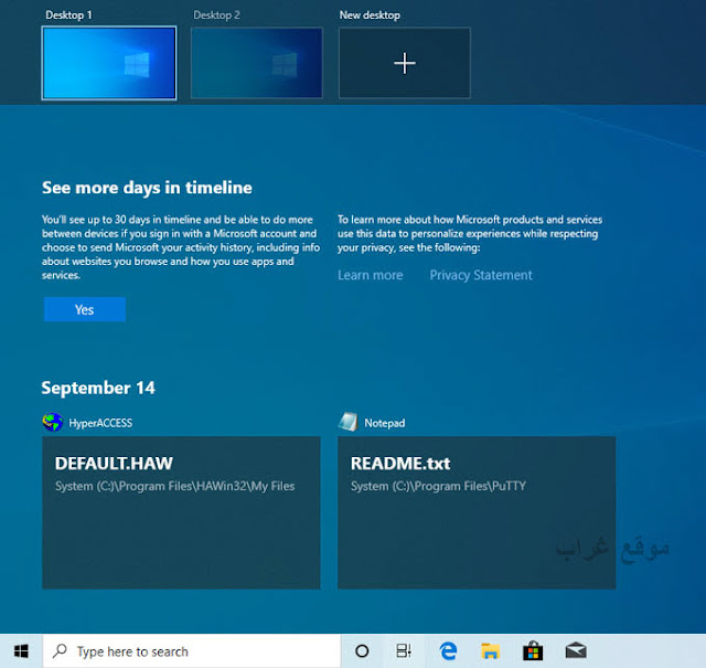 Windows Virtual Desktops