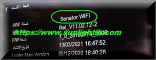 احدث سوفت وير SENATOR 999 BLUTOOTH-WIFI الجديد