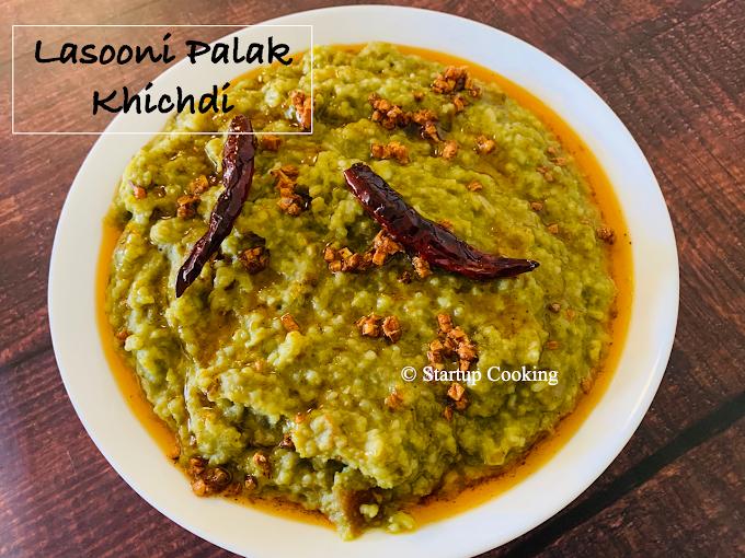 Lasooni Palak Khichdi | Restaurant Style Palak Khichdi | How to Make Palak Khichdi | Startup Cooking