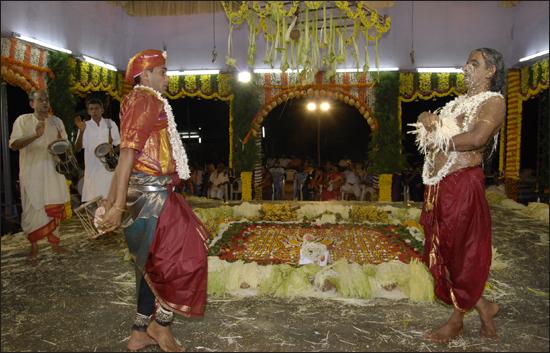 Nagamandala Nagaradhane