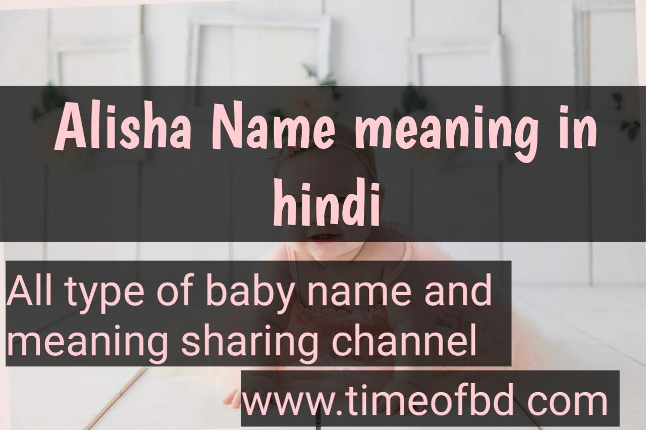 alisha name meaning in hindi, alisha ka meaning ,alisha  meaning in hindi dictioanry,meaning of alisha in hindi