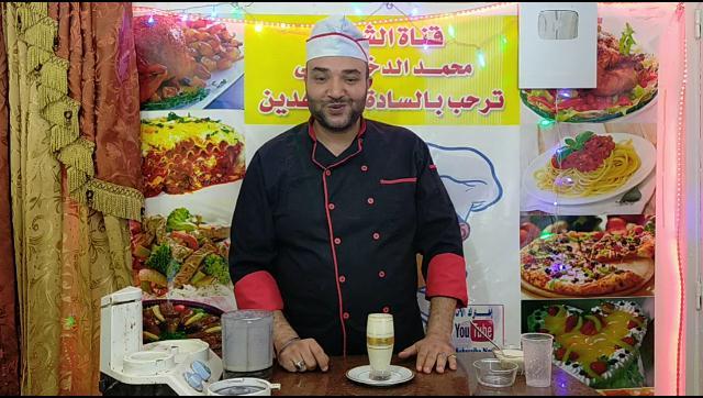 عصير جوافة بالحليب احلي من الكافتريات الشيف محمد الدخميسي