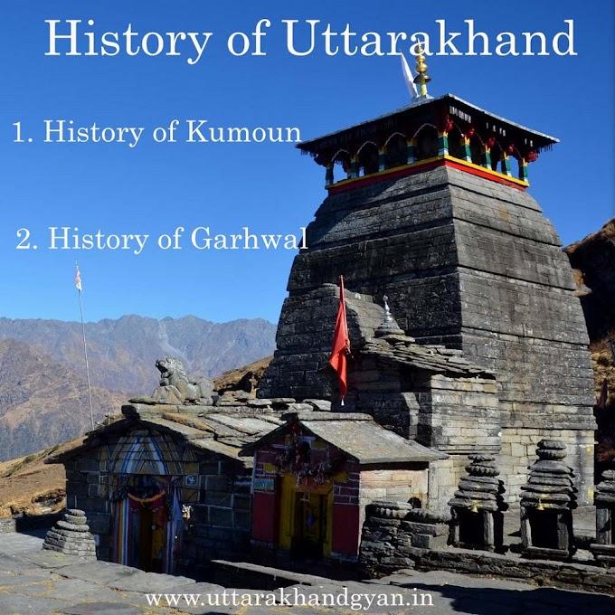 History of Uttarakhand (उत्तराखंड का इतिहास)