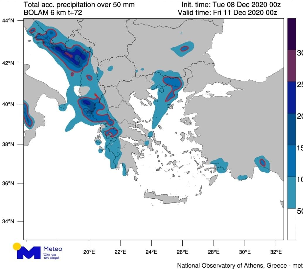 Ισχυρές καταιγίδες στην Ξάνθη - Πιθανότητα πλημμύρας στη Θράκη