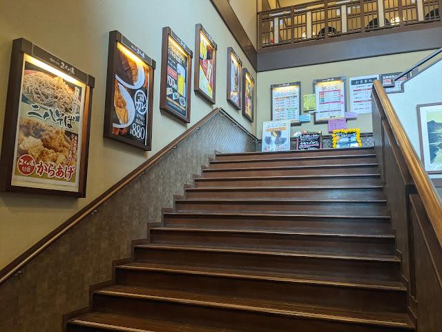 稲佐山温泉ふくの湯温泉への階段