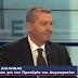 Ενδοτικότητα και πολιτική ανωριμότητα Versus Γιώργος Λιλλήκας