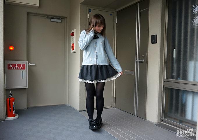 Look Béné no Fukuoka !
