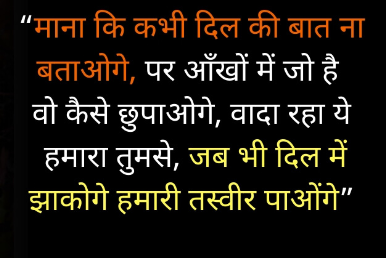 Bhaigiri Status | Best Attitude Status in Hindi | ऐटीट्यूड स्टेटस हिन्दी