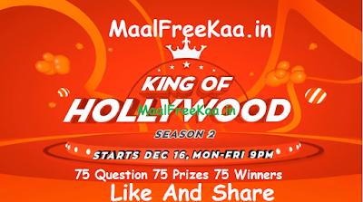 MNXMovie King of Hollywood Season 2
