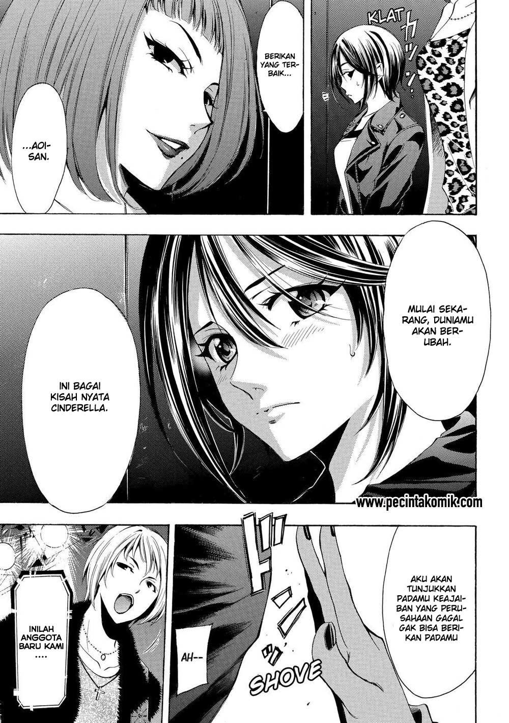 Fuuka Chapter 142-14