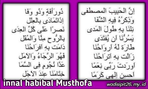 Lirik sholawat innal habibal Musthofa yang viral di aplikasi tiktok