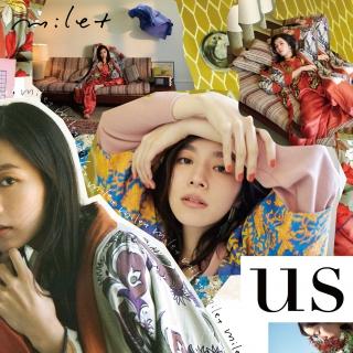 milet「us」歌詞/MV(日本テレビ系水曜ドラマ『偽装不倫』主題歌)