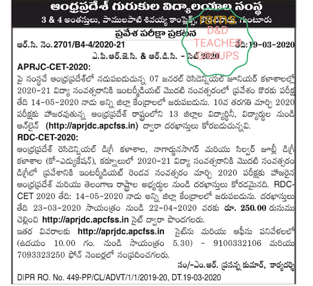 APRJC/DC-2020 Notification