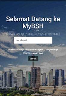 Permohonan Dan Pengemaskinian Bantuan Sara Hidup BSH2020