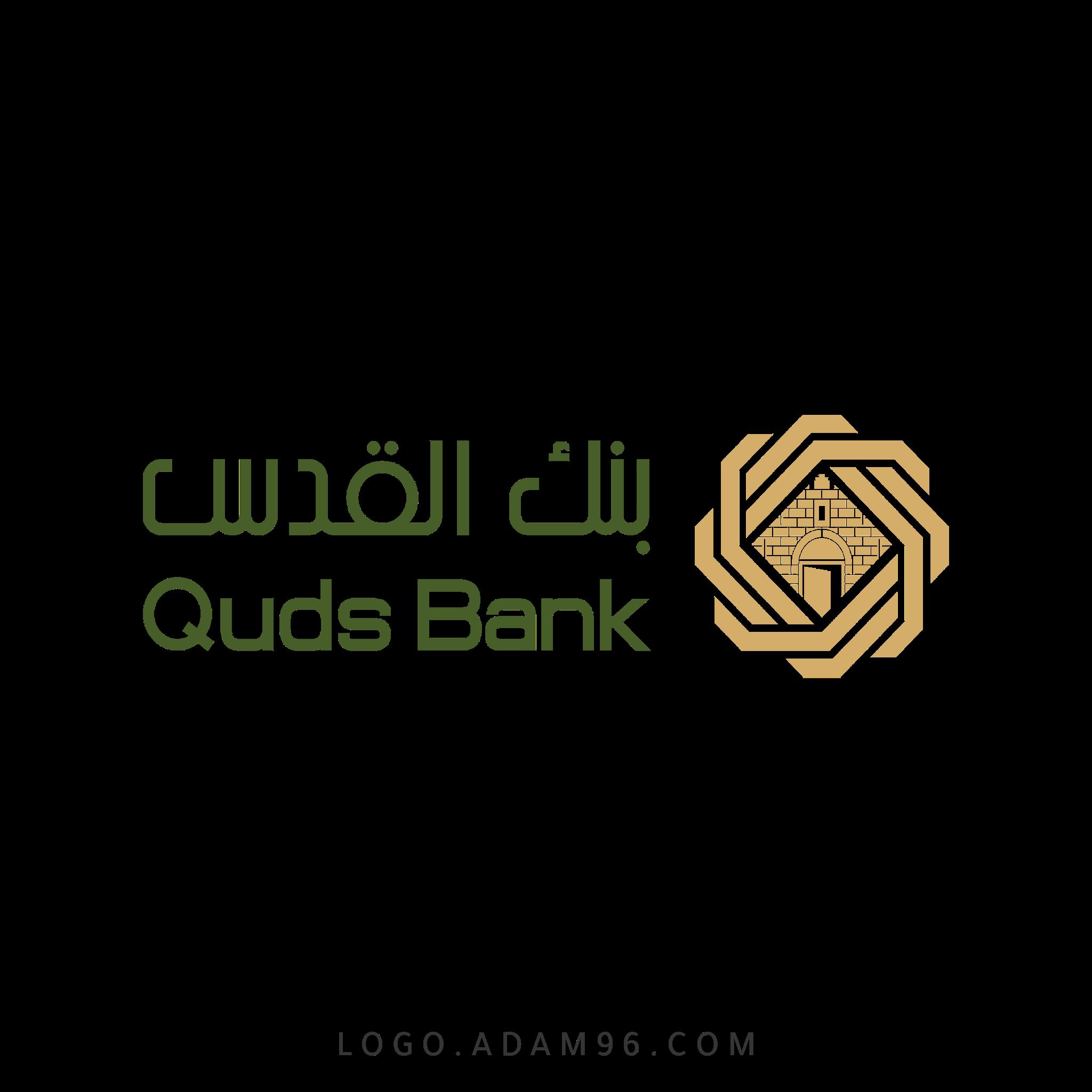 تحميل شعار بنك القدس - فلسطين لوجو رسمي عالي الجودة PNG