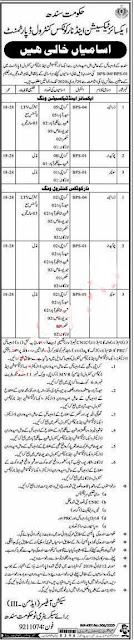 Excise Taxation & Narcotics Control Department Jobs 2020