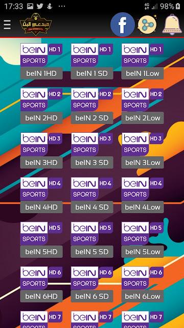 تحميل تطبيق LIVE SPORTS TV لمشاهدة القنوات المشفرة ومتابعة جميع مبارياتك المفضلة