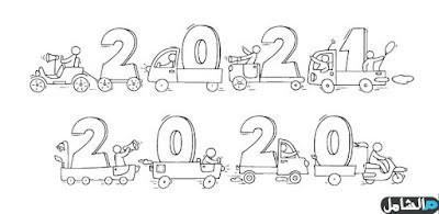 صور رسومات للتلوين احلي رسومات اطفال جديدة للتلوين 3