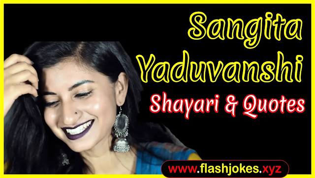 Sangita Yaduvanshi | Tik Tok Shayari | Whatsapp Status | Instagram Quotes