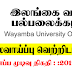 Wayamba University Of Sri Lanka