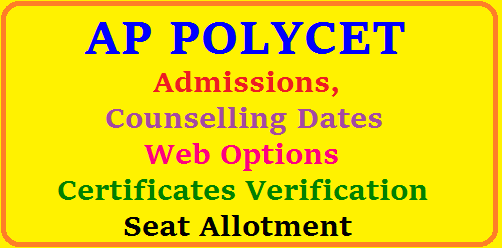 AP Polycet 2017 Admissions,Counselling Dates,web optionscertificates verification and seat allotment The APPolycet Counselling Schedule is released by the AP Education Board. Aspirants who have appeared for the AP Polytechnic Entrance Exam in the month of April 2017 are waiting for the Counselling Dates. This AP Polycet/ CEEP Exam is conducted for the SSC completed candidates who are interested in doing Diploma Course. This Exam is conducted at various centers in the Andhra Pradesh State. The APSCHE Board of Education has already announced the CEEP Results. Aspirants who got qualified in the Polytechnic Entrance Exam are eagerly waiting for the APPolycet 2017 Counselling Schedule. Those candidates can get the complete details of AP Polycet CEEP Counselling. To Participate in the Counselling Firstly Aspirants must complete their Certificates Verified. Then only they are Eligible for the Web Counselling. Those candidates can get the AP Polycet Counselling Procedure here. Check Rank Wise AP Polycet 2017 Counselling Certificate Verification Dates, Web Options Entry Dates & Process, Required documents List for the Certificate Verification on this page./2017/05/ap-polycet-2017-admissions-counselling-dats-web-options-certificates-verification-seat-allotment.html