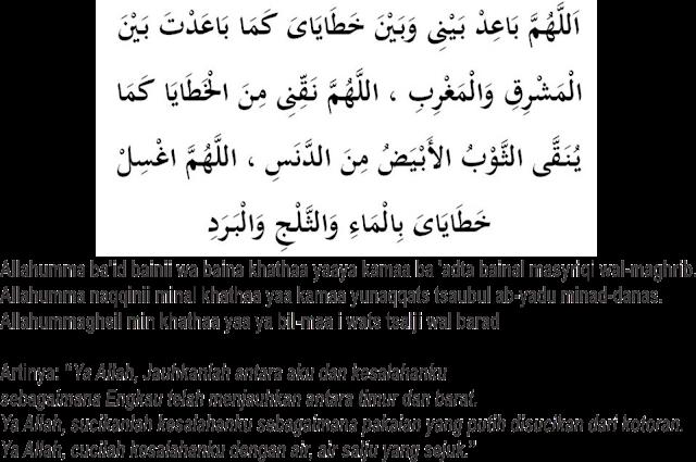 Bacaan Do'a Iftitah yang lain