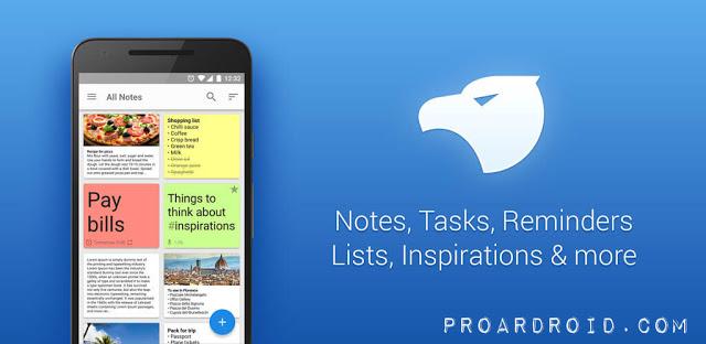 Splend Apps Notepad النسخة المدفوعه