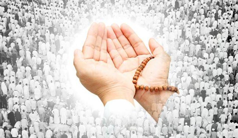 Duanda Bana Da Yer Ayırır Mısın?