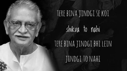 Gulzar Quotes on Zindgi no 1