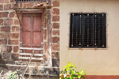 जुनी खिडकी नवी खिडकी