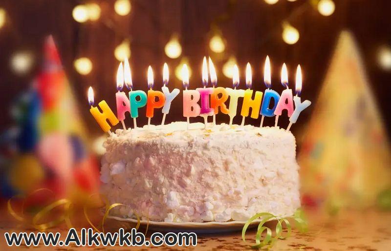 الإحتفال بعيد ميلادك , قصته وأصله وحكمه في الشريعة الإسلامية