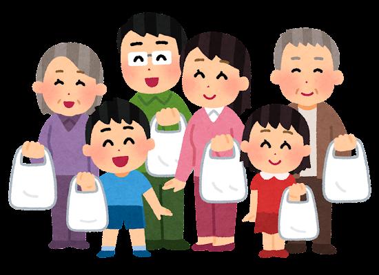 買い物袋を持つ大家族のイラスト(ビニール袋)