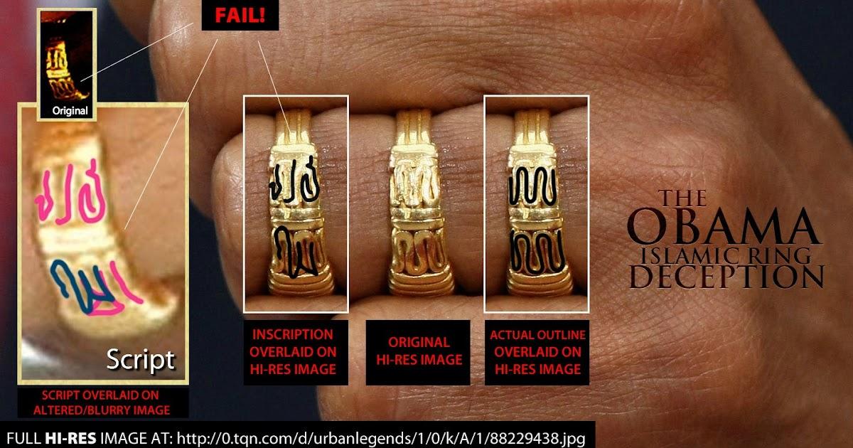 Obamas ring inscription