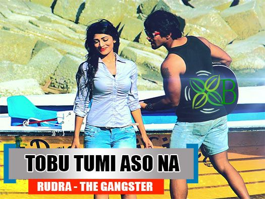 Tobu Tumi Aso Na from Rudra - The Gangster Movie