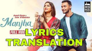 Manjha Lyrics in English | With Translation | – Vishal Mishra