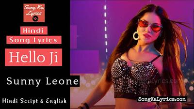 sunny-leone-hello-ji-lyrics