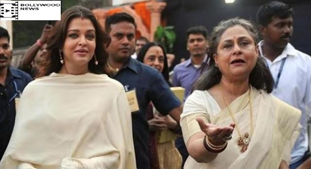Aishwarya Rai-Jaya Bachchan's corona test, report negative