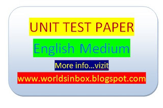 Unit Test Question Papers English Medium Standard 3 to 8