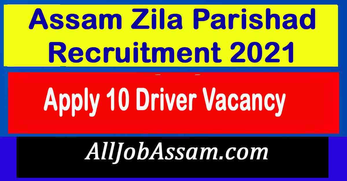 Assam Zila Parishad Recruitment 2021