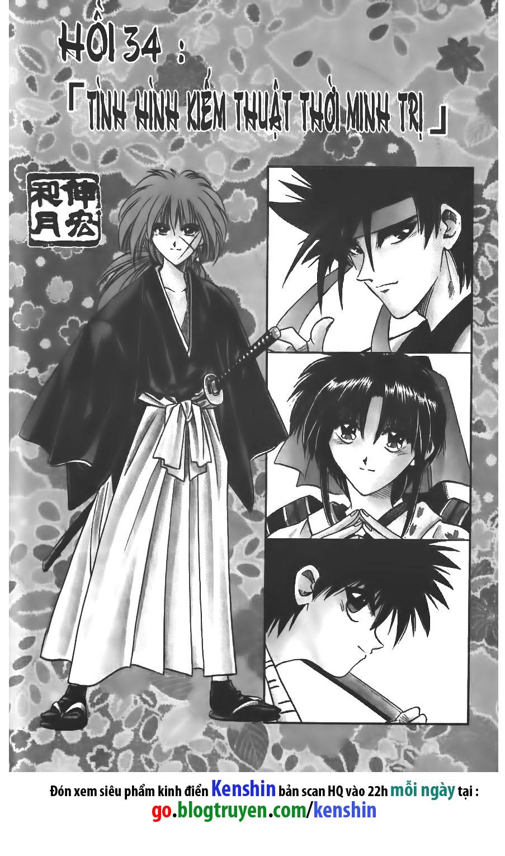 Rurouni Kenshin chap 34 trang 3