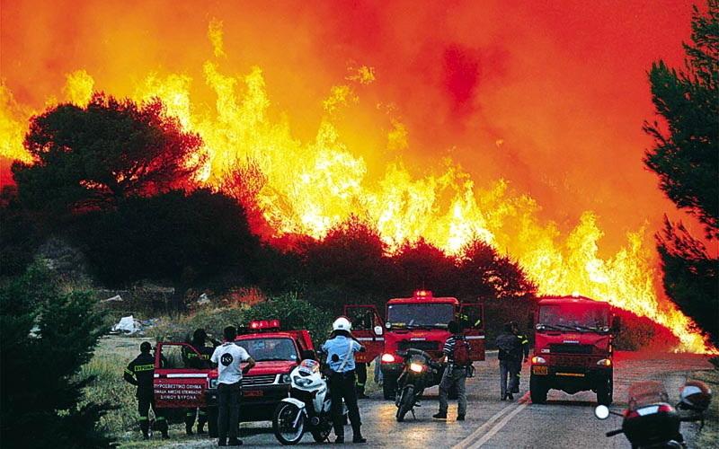 Απολογισμός πυρκαγιών έτους 2020