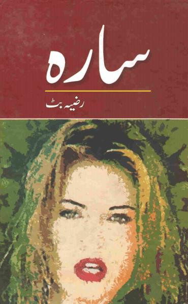 best urdu novels, free urdu novels, Urdu, Urdu Books, Urdu novels,