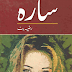 Sara Urdu Novel Pdf By Razia Butt Free Download