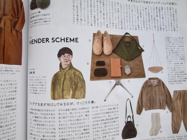 POPEYE Magazine Issue 870, 挿絵 イラストレーション
