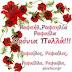 Ευχές Για Ονόματα 🌹🌹🌹 Ραφαήλ, Ραφαήλος, Ραφαέλος, Ραφαέλα, Ραφαέλλα, Ραφαήλα, Ραφαηλία