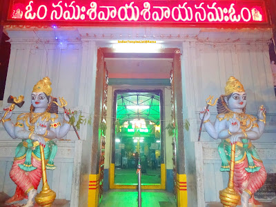 Guntur Pedakakani Temple Entrance